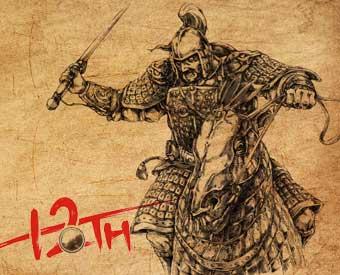 12世纪-风云际会